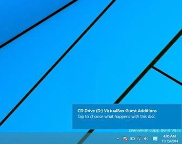 如何更改Windows 10通知消息的位置?