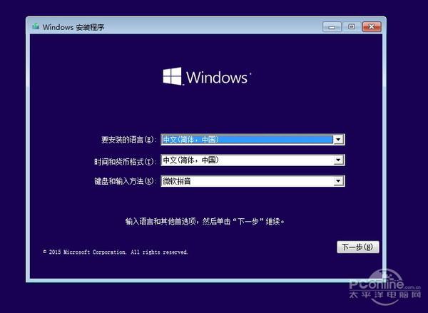 最接近的正式版的Windows 10 10158发布