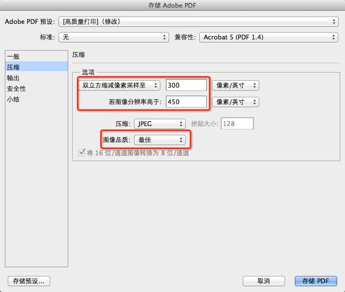 Photoshop怎样将图片转换为PDF文件,图片转换为PDF文件方法