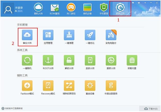 天语Touch3c刷机教程