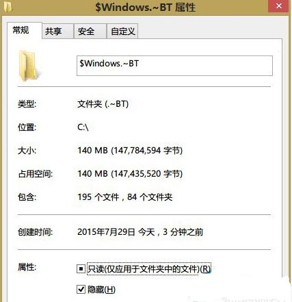 win10安装时提示缺少boot.wim文件,导致安装不成功怎么解决