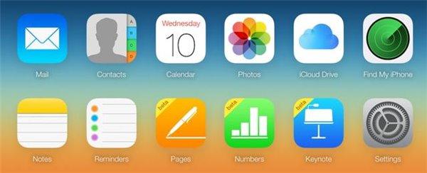 苹果iOS9 的十个隐藏特性揭秘