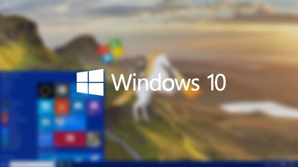 微软妥协:部分Win10不提供Edge浏览器