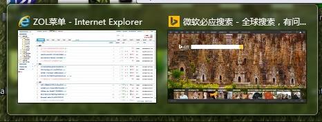 Windows 7技巧教程:如何实现快速切换程序