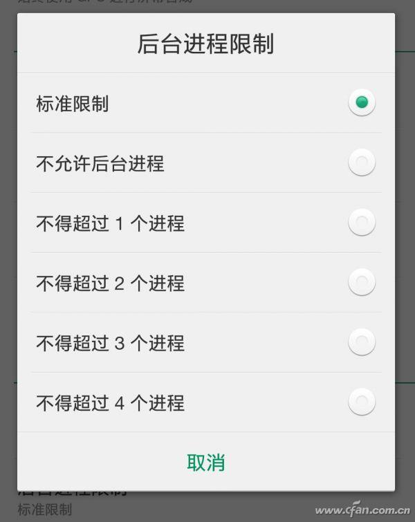优化设置 让你的Android手机快人一步!