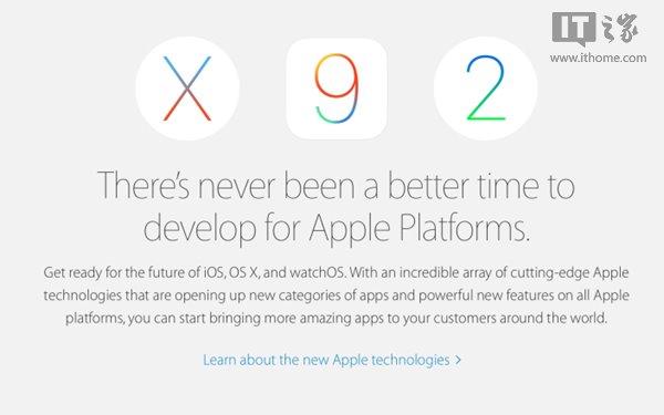 大一统:苹果iOS和Mac开发工具正式合并