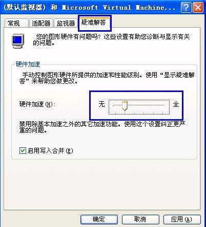 在xp系统中使用快播出现绿屏问题怎么办?