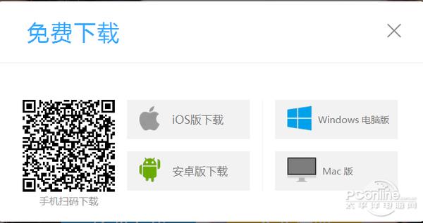 办公领域的大战!QQ vs 微信 vs 钉钉