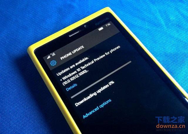 Win10 Mobile 10152不支持直接从WP8.1升级