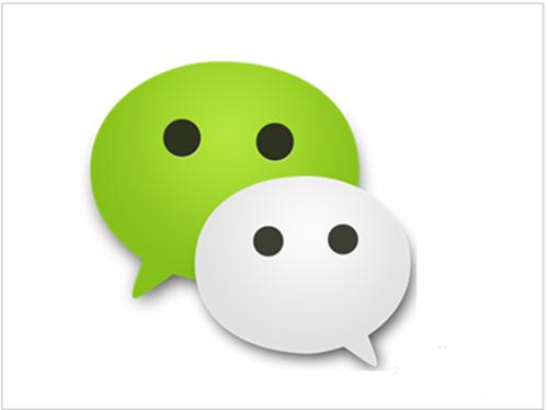 微信怎么删除好友聊天记录 微信删除好友聊天记录方法