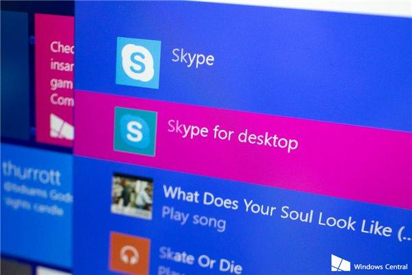 微软确认不会有Win10通用版Skype