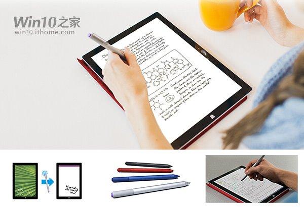 首发豪礼,国行微软 Surface 3 今日正式上市