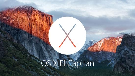El Capitan系统体验:一次具体到细节的提升