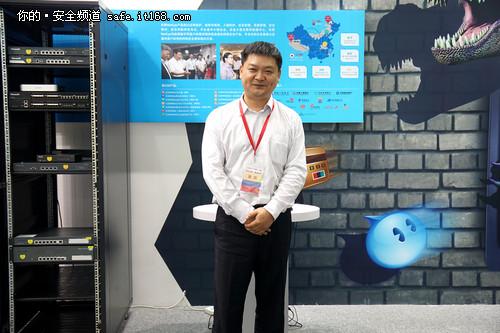 对话东软杨纪文:做深入业务的安全防护