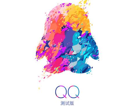 手机QQ照片墙怎么用 手机QQ照片墙使用教程