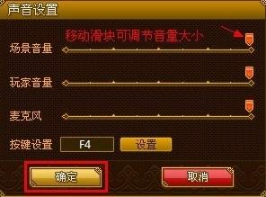YY语音使用教程之频道应用杀人夜