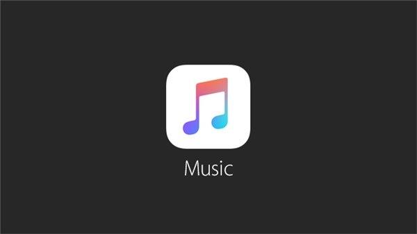 Apple Music能否担负起再次变革音乐行业的重任?