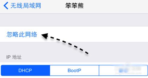 Applewatch怎么连接WiFi?