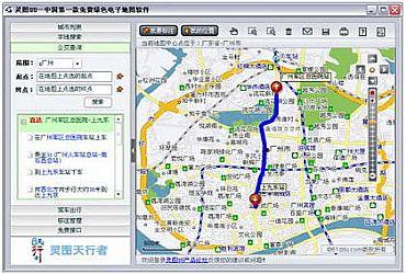 奥维互动地图浏览器官方最新版v6.3.
