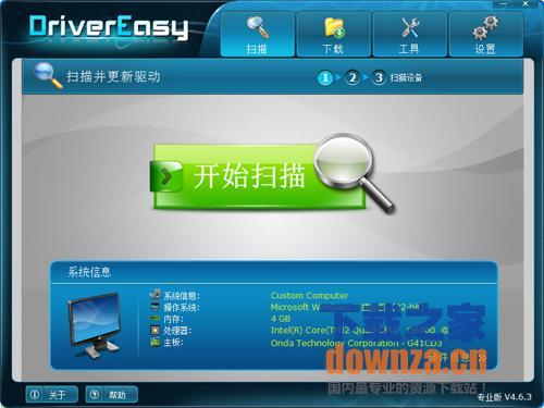 DriverEasy(驱动易)