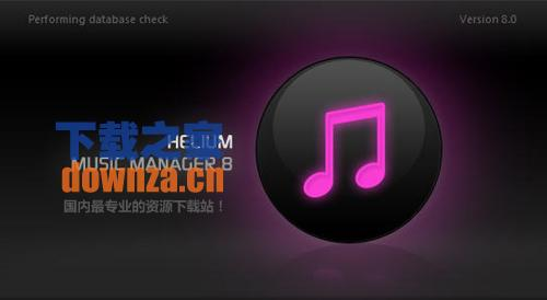 Helium Music Manager  音乐文件管理