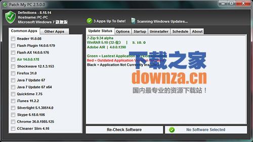 Patch My PC(系统常用软件检测更新工具)