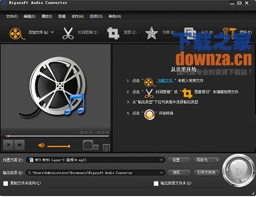 万能音频转换_Bigasoft Audio Converter