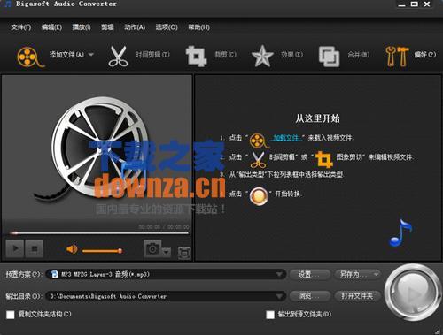 全能视频转换工具Bigasoft Audio Converter