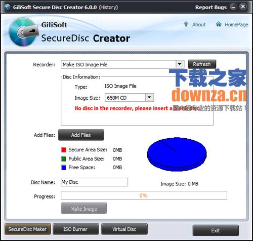 加密光盘制作(GiliSoft Secure Disc Creator)
