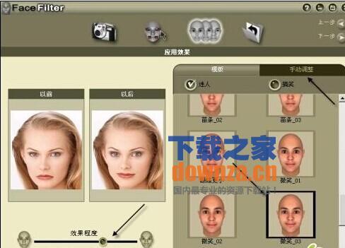 照片救星FaceFilter Studio