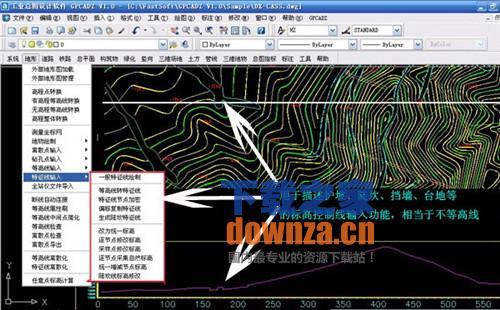 总图设计软件GPCADZ 3.0