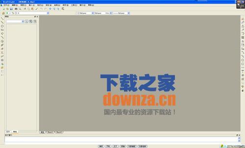 免费二维CAD软件(DraftSight)