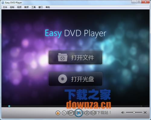 易播播放器(Easy DVD Player)