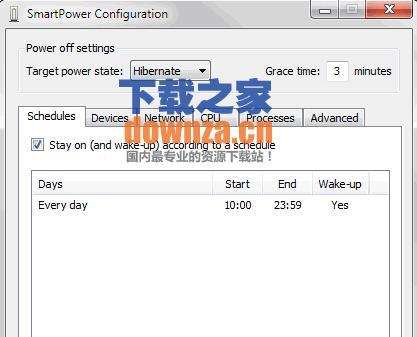 智能自动关机软件(SmartPower)