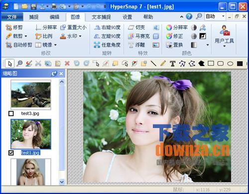 HyperSnap(截图工具软件)