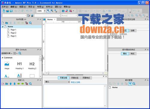 产品原型设计软件 Axure RP Pro
