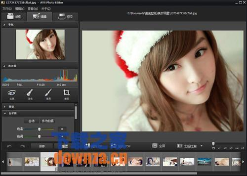 下载之家 软件下载 图形软件 图像处理 > avs photo editor照片编辑器