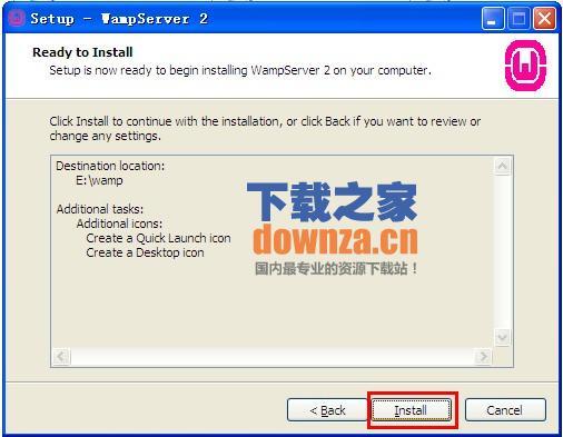 WampServerphp开发工具包
