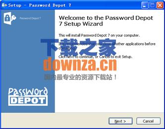Password Depot(口令设置工具)
