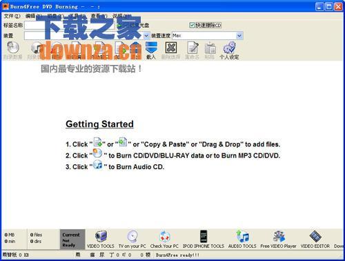 Burn4Free(CD/DVD 烧录软件)