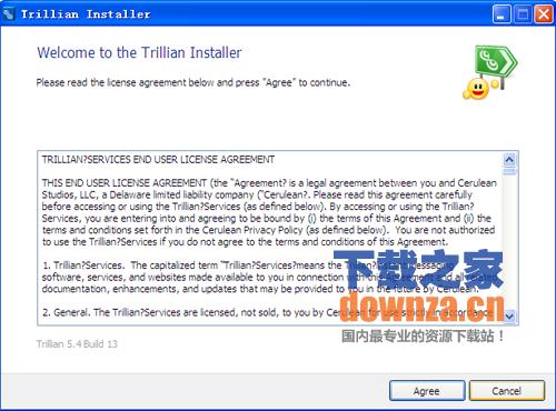 网络即时联络工具 Trillian Astra