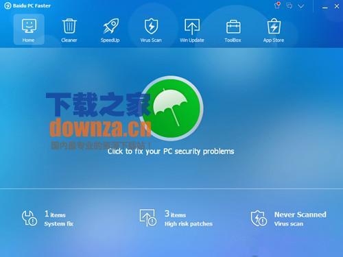 百度电脑安全优化工具(Baidu PC Faster)