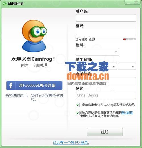 Camfrog Video Chat(康福中国)