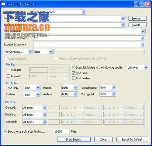 文件快速搜索工具(SearchMyFiles)