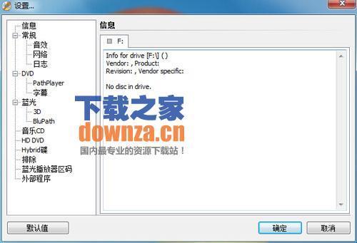 DVDFab Passkey(DVD解密软件)