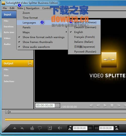 SolveigMM Video Splitter(视频分割/合并工具)