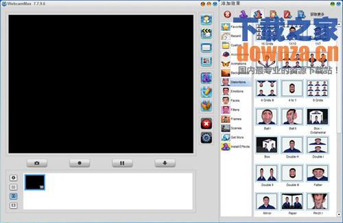 WebamMax(视频特效制作软件)