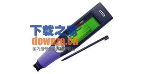 汉王e摘客V800扫描笔驱动