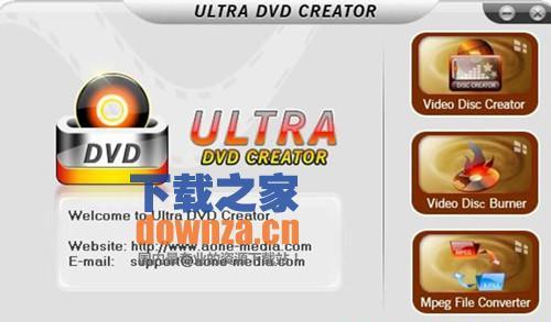 Aone Ultra DVD Creator(DVD创建工具)