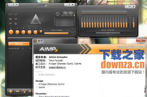 aimp3音乐播放器